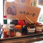 祇園たんと - 調味料たち