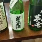 47542027 - 3種飲み比べセット(1,000円)