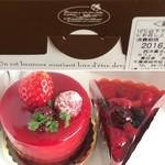 カフェ・ド・ジュアン - 料理写真:購入ケーキ赤系