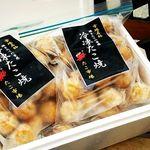 たこ市場 - 料理写真:冷凍たこ焼き 一袋30玉入り1000円  お家でたこ市場の たこ焼きを!! 「ふわっ」「とろっ」 が特徴的なたこ焼きです♪ お土産・おやつにいかがですか♪