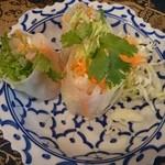 タイ国料理店 イサラ - ベトナム風春巻