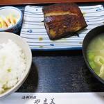 やま美 - カンパチの照り焼き定食   1,300円
