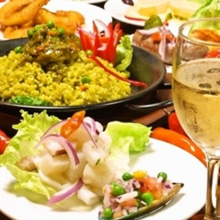風味豊かなペルー料理を堪能!8名様以上のご予約で1名様無料♪