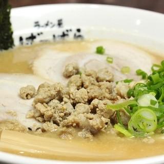 ばーばらラーメン - 料理写真:味噌ラーメン
