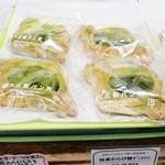 47551332 - 抹茶わらび餅デニッシュ!!Σ(・ω・ノ)ノ!