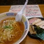 47554012 - 醤和のらぁめん(醤油)800円