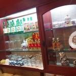 焼肉 尚州 - 韓国焼酎、マッコリ多数取り揃えております。
