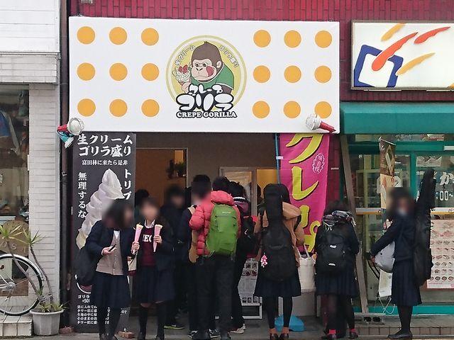 クレープゴリラ 富田林西口店