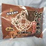 北海道ラーメン おやじ - リニューアル時のプレゼント商品