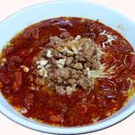 中国料理 西街 - 赤担々麺