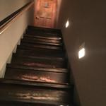 想いの木 - 急な階段を上がります