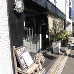 ポートマンズカフェ - 入口