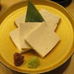 47559499 - 堅豆腐のお刺身 450円