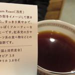 コーヒーマン - 3.8ブレンド(浅煎)。すっきり爽やかでフルーティーなコーヒー。コーヒーなのに紅茶のような華やかさがありました。
