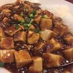 天津飯店 - 麻婆豆腐