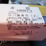 47563047 - 佐賀県産なのね…