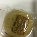47565818 - 美味しいお饅頭(^∇^)