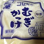 小関麺興商事 - 料理写真:☆むぎかっけ☆