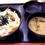 47566915 - ヒレかつ丼