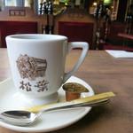 プリンス松葉 - 食後にコーヒーで一服