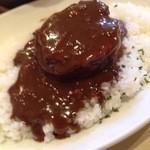 Cray pod curry Ohmiya Seiuemon - じっくり煮込んだ豚バラ肉のカレー(900円)