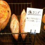 松川パン商店 - 塩コンブ