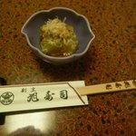 旭寿司 - 付き出し(冬瓜と焼き茄子)