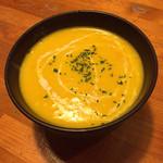 なみへい食堂 - かぼちゃのスープ