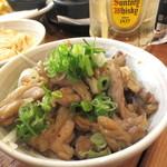 満マル - せせりポン酢¥390