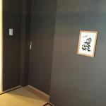 タネ カフェ - 座敷席