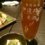 gyuutanyakitodategohandatenariya - 地ビール