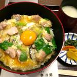 新三浦 - 『親子丼』しゃん(870円)凄かろ~卵とじにしと~っちゃけど、そん上にまた卵ばオンやけん(笑)