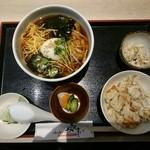 奥京 - 冷やし五目蕎麦と炊き込みご飯 1,030円