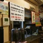 大阪ミナミのたこいち - 店内は24時まで
