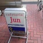 JUN -