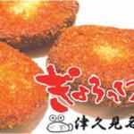 鶏&デリ -