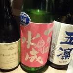 47581262 - 日本酒各種