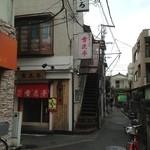 旭川ラーメン雪花亭 - 外観