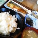 レストランミハマ - サバ塩焼き定食
