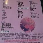 六歌仙 - 雪の宴   食べ放題メニュー