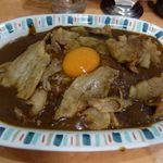 Bagu - スタミナカレー(生玉子入り、ルー多め、辛さ5倍)