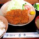 萩亭 - 料理写真:特上手のべとんかつ定食!