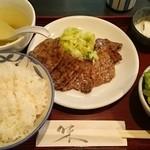 唐兵衛 - 牛タン塩焼き定食    ¥950