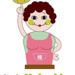 (畑)ハレノヒ - ヤンママ♪