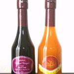 4759976 - カシスの酢、シークワーサー&八朔の酢