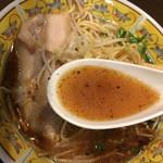 鳥勝 - 来巻にんにくで作った特製マー油の入ったスープ(*^_^*)