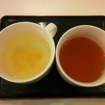 憩和井 - ゆず茶とあめ湯 2016/2/16(火)