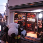 絵本カフェ holo holo - なんばパークスシネマに 映画『ILOVEスヌーピーTHEPEANUTSMOVIE』を 観に行った帰り、なんばパークスから歩いてすぐの所にある こちらのカフェにやってきました。