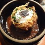 とり田 - 煮込みハンバーグ