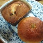 タビタのパン - パウンドクッキー・あんぱん